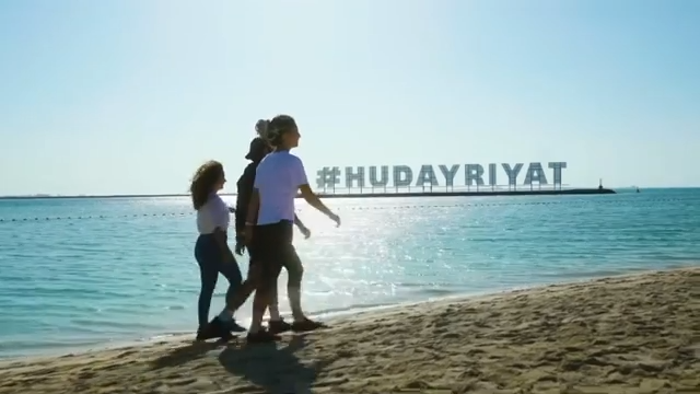 hudayriyat.island